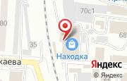 Автосервис МордовУАЗсервис в Саранске - Полежаева, 31: услуги, отзывы, официальный сайт, карта проезда