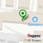 Местоположение компании Умняша