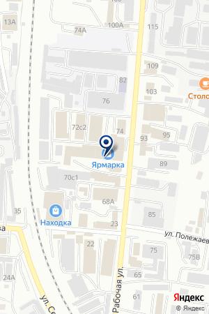 Элит Дизайн на карте Саранска