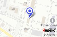 Схема проезда до компании ПМП КОЛБАСЫ ПРОВИНЦИИ в Заречном