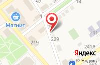 Схема проезда до компании СУПЕРМАРКЕТ ТАНДЕР МАГНИТ в Ленинске
