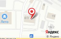 Схема проезда до компании Белорусские кухни в Саранске