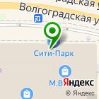 Местоположение компании ПараВОЗ.орг