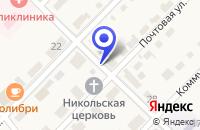 Схема проезда до компании АПТЕЧНЫЙ ПУНКТ в Нефтекумске