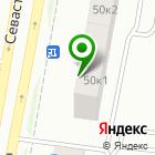 Местоположение компании Магазин моноколес и гироскутеров