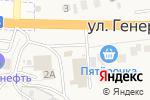 Схема проезда до компании Магазин цветов и горшечных растений в Чемодановке