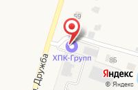 Схема проезда до компании ХПК Групп в Чемодановке