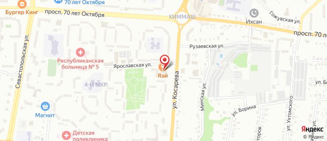 Карта расположения пункта доставки Саранск Косарева в городе Саранск