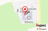 Схема проезда до компании Леонидовская средняя школа в Леонидовке