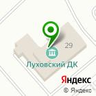 Местоположение компании Детская школа искусств №8