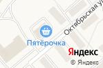 Схема проезда до компании Продукты в Луховке
