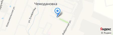 Многофункциональный центр предоставления государственных и муниципальных услуг на карте Чемодановки