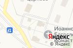 Схема проезда до компании Иоанно-Богословский мужской монастырь в Макаровке