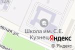 Схема проезда до компании Детская школа искусств Бессоновского района в Чемодановке