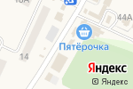 Схема проезда до компании Радуга в Чемодановке