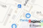 Схема проезда до компании Пятерочка в Чемодановке