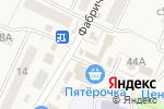 Схема проезда до компании Семицветик в Чемодановке