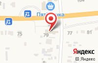 Схема проезда до компании QIWI в Кижеватово