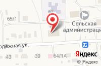 Схема проезда до компании Библиотека в Кижеватово