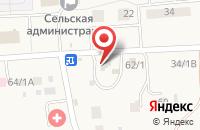 Схема проезда до компании Мастерская по ремонту одежды на Молодёжной в Кижеватово