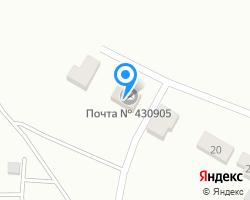 Схема местоположения почтового отделения 430905