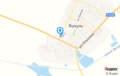 Местоположение на карте пункта техосмотра по адресу Респ Калмыкия, п Яшкуль, ул Клыкова, д 1Б