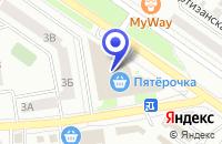 Схема проезда до компании РЕДАКЦИЯ ЛЕГКИЙ ДЕНЬ в Камышине