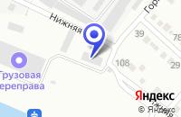 Схема проезда до компании ФИЛИАЛ КАМЫШИНСКИЙ ПОРТ в Камышине