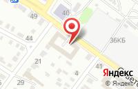 Схема проезда до компании Московские Колбасы в Камышине