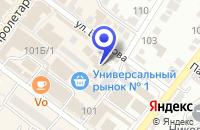 Схема проезда до компании СЕТЬ МАГАЗИНОВ КОМФОРТ в Камышине