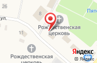 Схема проезда до компании Управление Пенсионного фонда РФ Кочкуровского муниципального района Республики Мордовия в Кочкурово