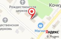 Схема проезда до компании Россельхозбанк в Кочкурово