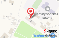 Схема проезда до компании Минпол-Строй в Кочкурово