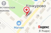Схема проезда до компании Заря в Кочкурово