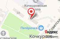 Схема проезда до компании Прокуратура Кочкуровского района в Кочкурово
