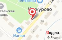 Схема проезда до компании Билайн в Кочкурово