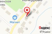 Схема проезда до компании ПрофТекстиль в Кочкурово