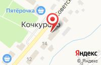 Схема проезда до компании Росгосстрах-Мордовия в Кочкурово