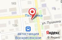 Схема проезда до компании ВОЕННЫЙ КОМИССАРИАТ в Воскресенском