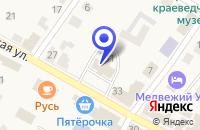 Схема проезда до компании РЕДАКЦИЯ ГАЗЕТЫ ТУГАН ЯК в Сергаче