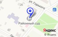 Схема проезда до компании СЕРГАЧСКИЙ РАЙОННЫЙ СУД в Сергаче