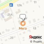 Магазин салютов Татищево- расположение пункта самовывоза