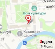 Администрация Татищевского муниципального района