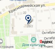 Управление пенсионного фонда России в Татищевском районе