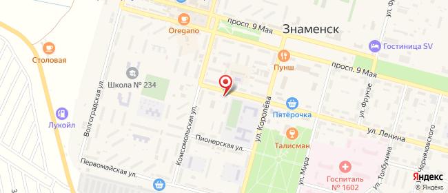 Карта расположения пункта доставки СИТИЛИНК в городе Знаменск