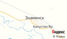 Отели города Знаменск на карте
