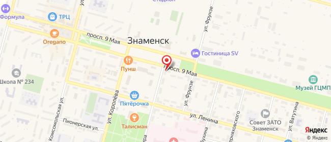 Карта расположения пункта доставки Ростелеком в городе Знаменск