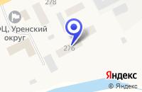 Схема проезда до компании СТАДИОН ЭНЕРГЕТИК в Урени