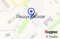 Схема проезда до компании МАГАЗИН ХОЗТОВАРОВ МАГ в Лешуконском