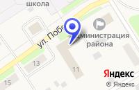 Схема проезда до компании ПРОДОВОЛЬСТВЕННЫЙ МАГАЗИН № 1 в Лешуконском